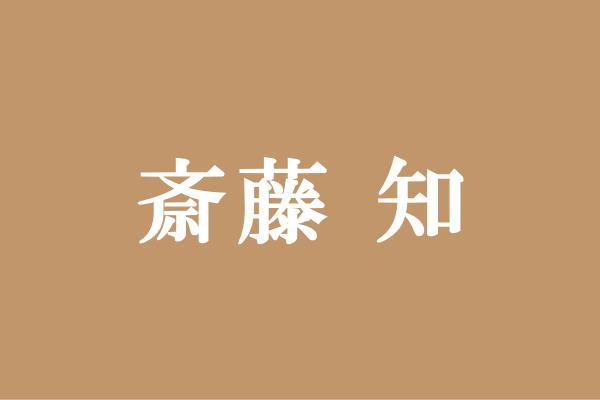 うつわ屋【東京 浅草 かっぱ橋】